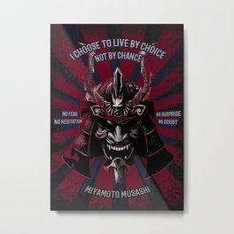 Samurai Art Mask, Miyamoto Musashi Quotes Art Metal Print