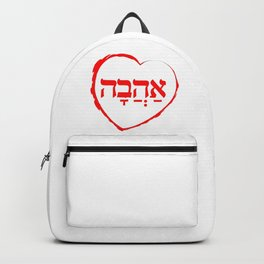 The Hebrew Set: AHAVA (=Love) Backpack
