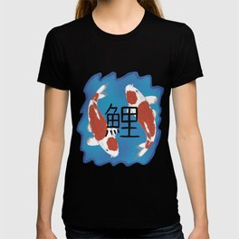 Koi fish in a pond T-shirt