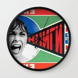 Ленгиз псих Wall Clock