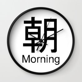 Morning Japanese Writing Logo Icon Wall Clock