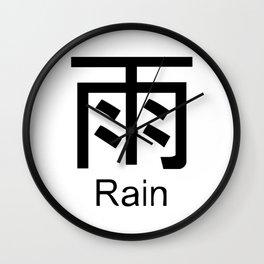 Rain Japanese Writing Logo Icon Wall Clock