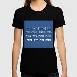 Passover Pesach Seder Order in Hebrew Blue T-shirt