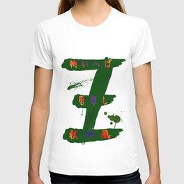 Japanese Calligraphy |Green| haiku poem proverb japan shuji shodo asian literature home decor interior design T-shirt