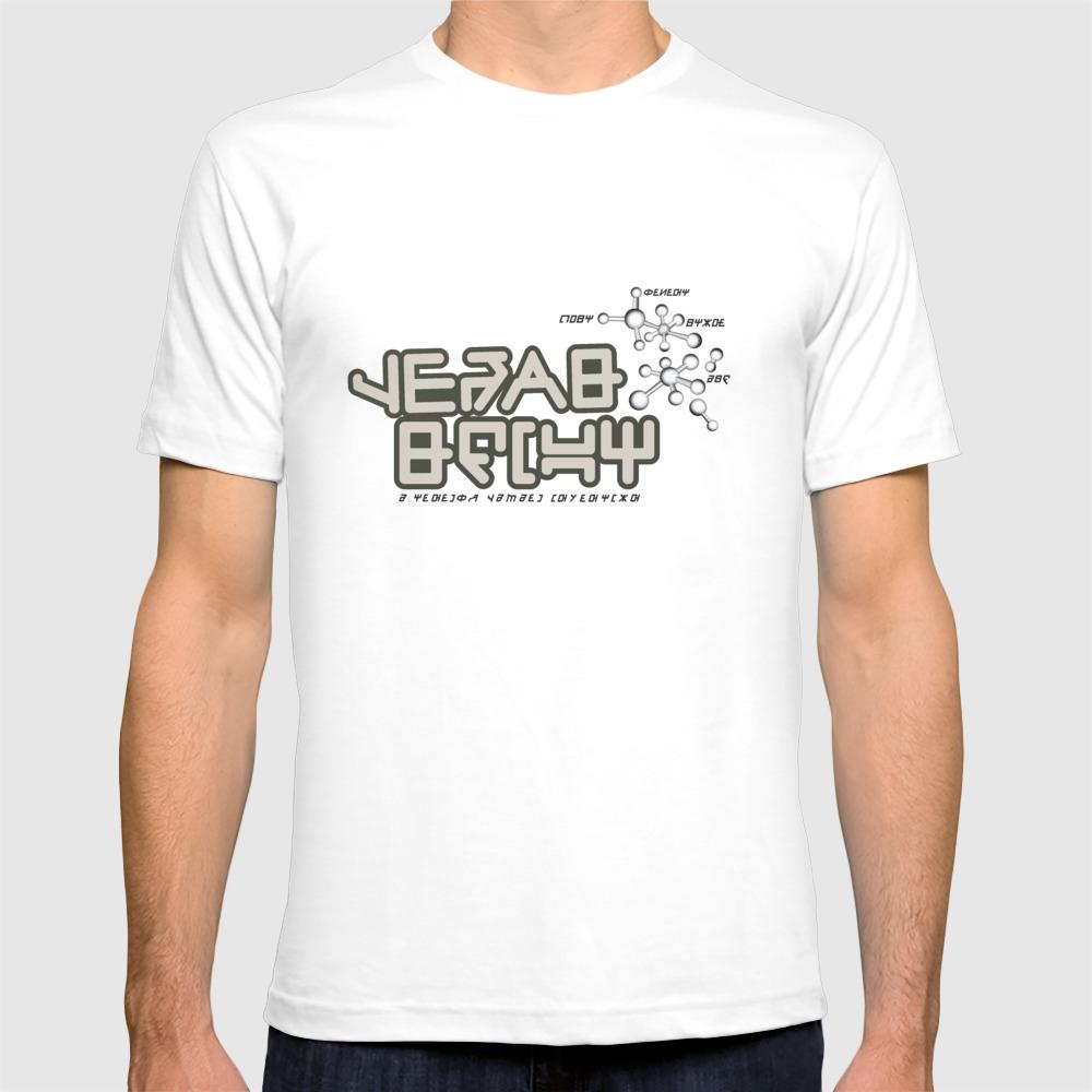 Guardians Of The Galaxy Vol. 2 - Star Lord Shirt T-shirt by Ao01 TSR6693585