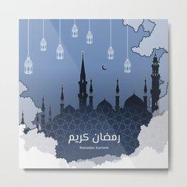 Ramadan Kareem in Arabic Word with Silhouette of Prophet Muhammad's Mosque, Clouds and Lantern Metal Print