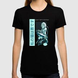 Always Watch Your back Neko Anime Girl T-shirt