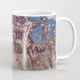 Yoshida Hiroshi - Cherry Blossoms 8scenes, Hirosaki Castle - Digital Remastered Edition Coffee Mug