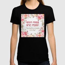 Torah - Bible Quote on Celebrating the Jewish Holiday of Sukkot T-shirt