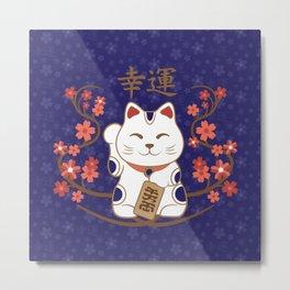 Maneki-neko cat with good luck kanji Metal Print