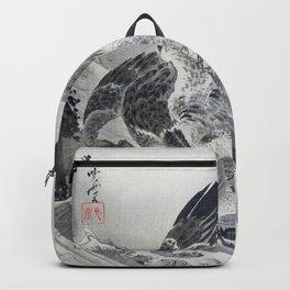 Kawanabe Kyosai - Eagle Attacking Fish - Digital Remastered Edition Backpack
