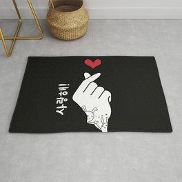 K-pop Finger Heart | Saranghae Rug