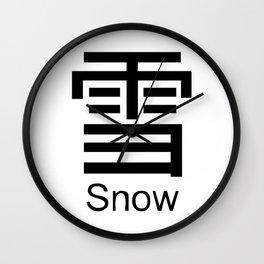 Snow Japanese Writing Logo Icon Wall Clock
