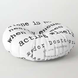 5     | Fyodor Dostoevsky Quotes | 190801 Floor Pillow