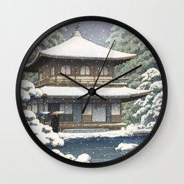 Hasui Kawase, Ginkakuji Temple In Snow - Vintage Japanese Woodblock Print Art Wall Clock