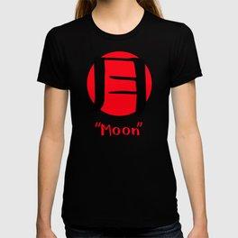 Japanese Word for Moon Kanji Aesthetic Art Gift T-shirt