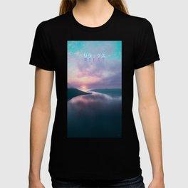 """""""Relax"""" Japanese Vaporwave Aesthetic Sunset T-shirt"""