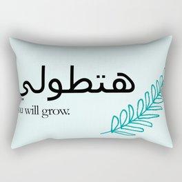 You will grow. Rectangular Pillow