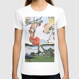 Arrietty landing - a japanese woodblock mashup T-shirt