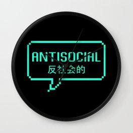 Anti-Social Aesthetic Japanese Wall Clock