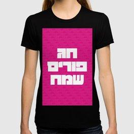 Chag Purim Sameach - Happy Purim in Pink T-shirt