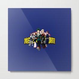 My Hero Academia Deku, Bakugou, Uraraka, Todoroki, Iida Metal Print