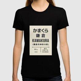 Vintage Japan Train Station Sign - Kamakura Kanagawa Cream T-shirt