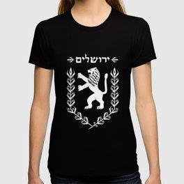 Lion Of Judah Jewish Pride Israel Flag Jerusalem T-shirt