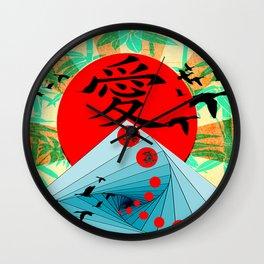 wod of wisdom Wall Clock