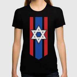 Heroic Isreal T-shirt