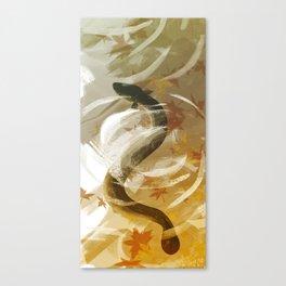Unagi Canvas Print