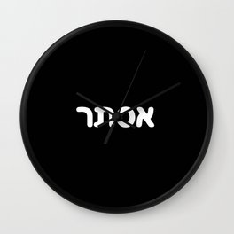 Esther 2- black and white Wall Clock