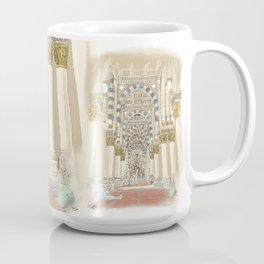 Madinah Coffee Mug
