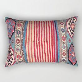 Shahsavan  Antique Azerbaijan Persian Khorjin Print Rectangular Pillow