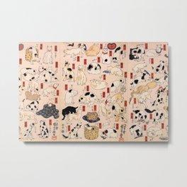 Cats for the 53 Stations of the Tokaido III Triptych  by Utagawa Kuniyoshi Edo Period 1848 Ukiyo-e Metal Print