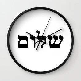 SHALOM - Peace in Hebrew Wall Clock