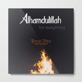 Islam اَلْإِسْلَامُ - Muhammad - Muslims - Quran - Five Pillars of Islam - Oneness of God N4 Metal Print
