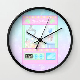 Animal Crane Game Wall Clock