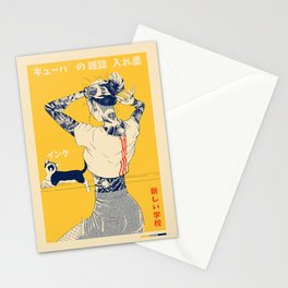 La Tinta! Stationery Cards