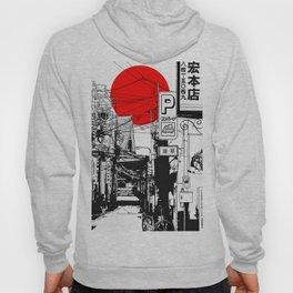 Tokyo street sunrise Hoodie