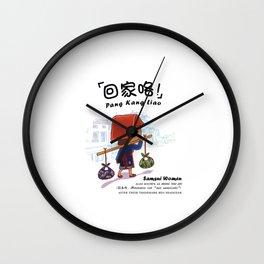 Samsui Women - Pang Kang Liao Wall Clock
