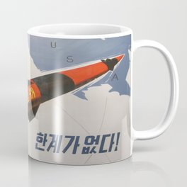 Vintage poster - Soviet Union Coffee Mug