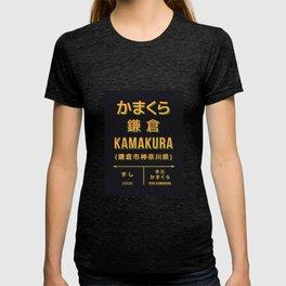Vintage Japan Train Station Sign - Kamakura Kanagawa Black T-shirt