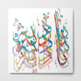 Nadia, Arabic, names, birthday presents Metal Print