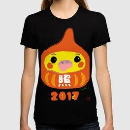 Happy Cockatiel Dharma Doll 2017 T-shirt