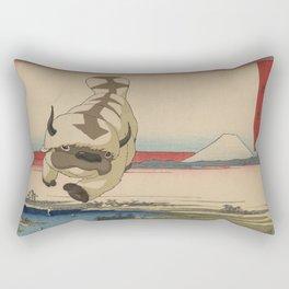 Kōnodai tonegawa Appa Rectangular Pillow