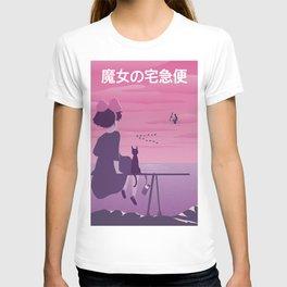 Kiki's delivery Service Alternative Movie Poster T-shirt
