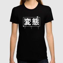 """""""Hentai"""" White Stain Kanji T-shirt"""