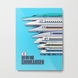 Shinkansen Bullet Train Evolution - Cyan Metal Print