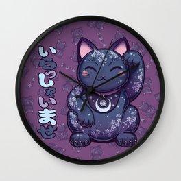 Hanami Maneki Neko: Ren Wall Clock